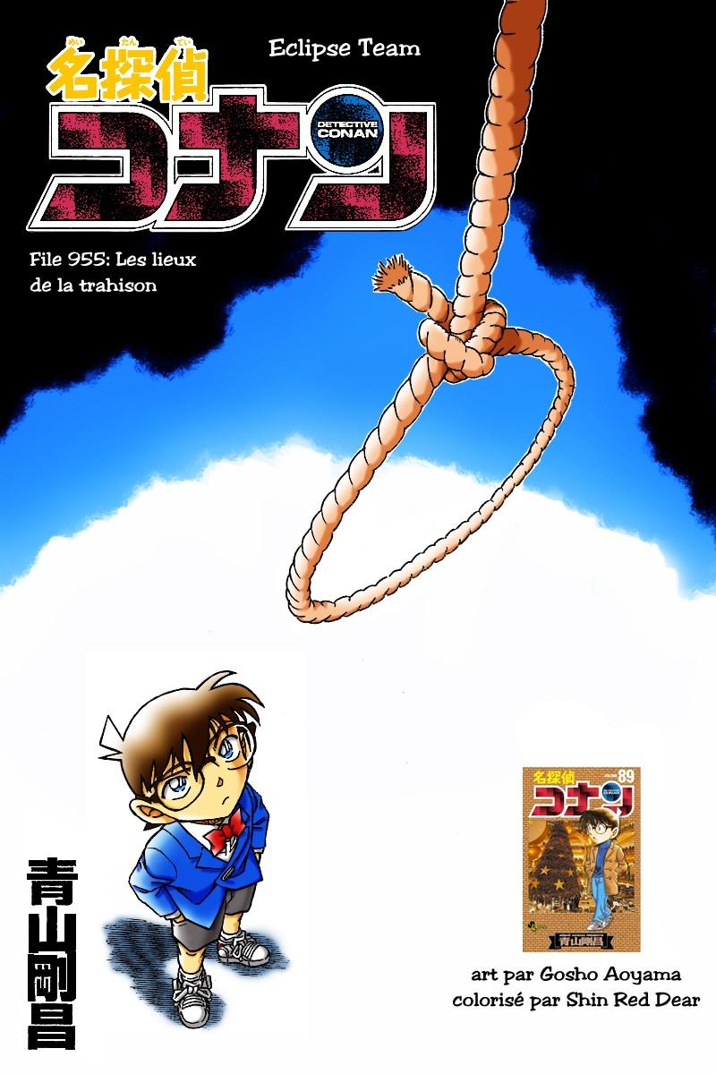 Retour du spoiler project : Détective Conan file 955