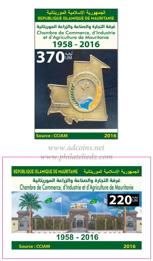 mauritanie 2016 chambre de commerce