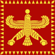 Etendard de Cyrus le Grand