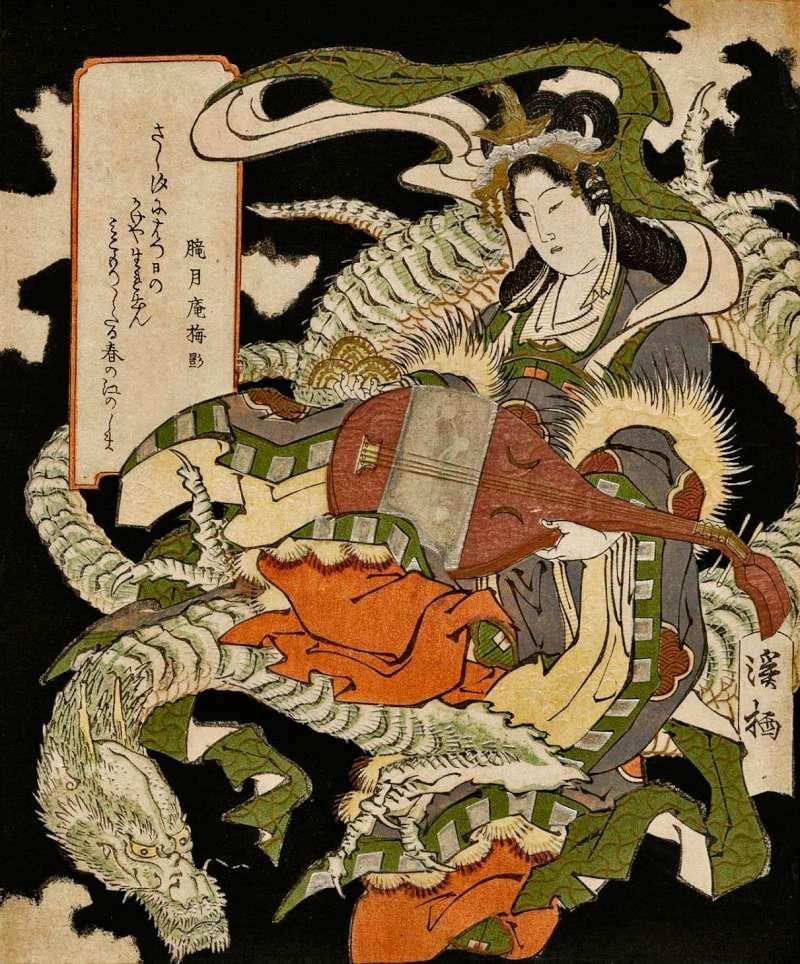 Benzaiten upon a Ryu