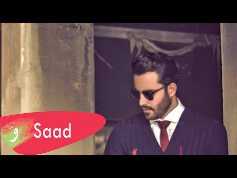 سعد رمضان وبعد ده إيه تحميل mp3