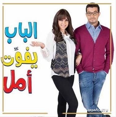 عبدالباسط حمودة الحب ولع في الدرة mp3 فيلم الباب يفوت أمل