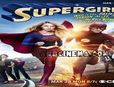 مترجم الحلقة 18 مسلسل Supergirl 2015 الموسم الاول