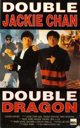 double10.jpg