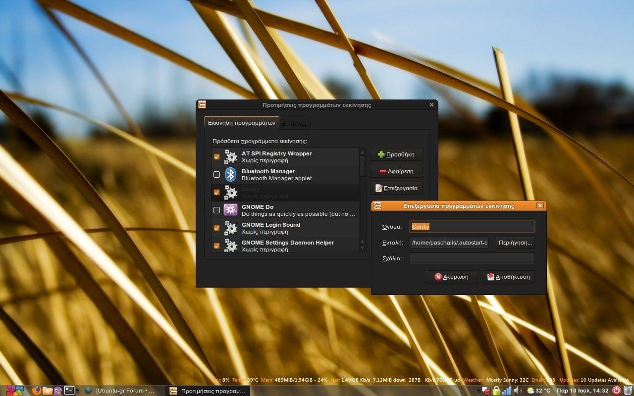 screen22.jpg