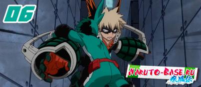 Смотреть Моя геройская академия - 6 (Boku no Hero Academia) серия онлайн