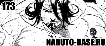 Скачать Манга Nanatsu no Taizai 173 / Manga Семь смертных грехов 173 глава онлайн