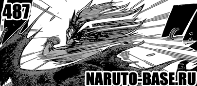 Скачать Манга Fairy Tail 487 / Manga Хвост Феи 487 глава онлайн