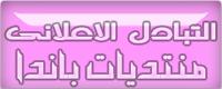 اللهم ثلى وسلم وبارك على سيدنا محمد