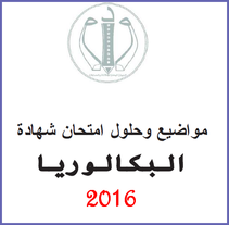 ����� ���������� 2016 �������� � ���������