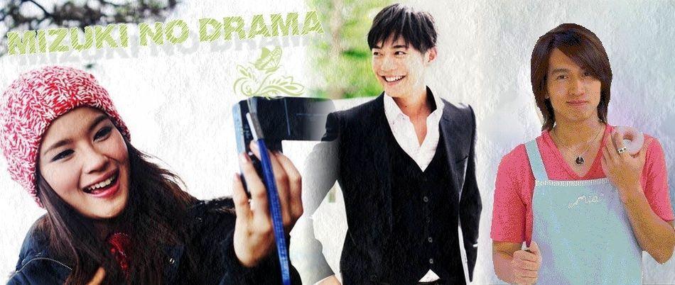 Mizuki no Drama