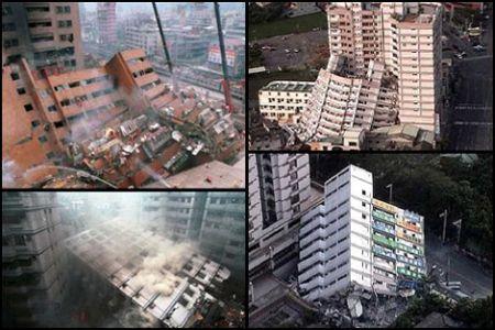 Catastrophes naturelle : Tremblement de terre dans Le coin des photos earthq10