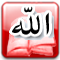 http://i86.servimg.com/u/f86/13/46/57/65/islame10.png