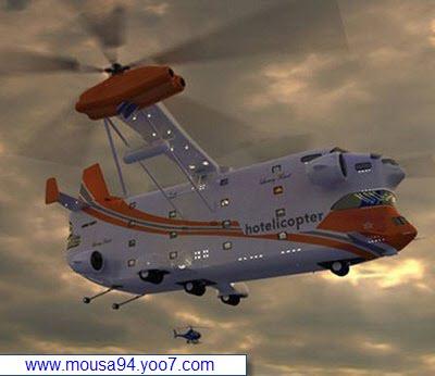 اكبر طائرة في العالم 310.jpg