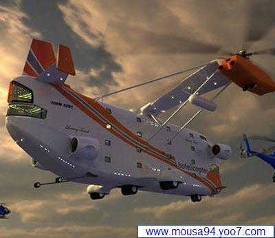 اكبر طائرة في العالم 410.jpg