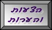 https://i86.servimg.com/u/f86/13/76/05/07/14.png