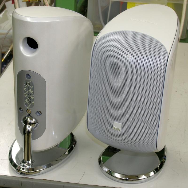 B Amp W M1 Speakers Display Sold
