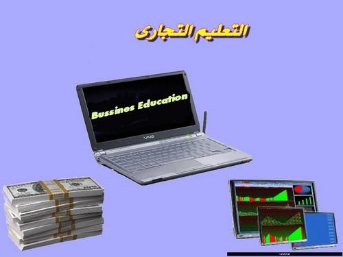 DR.burhamy_bussines_edu..
