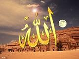 المنتدى الأسلامي