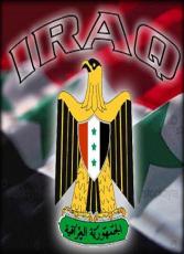 نسخة العلم والشعار الجمهوري العراقي
