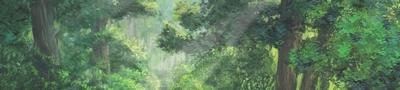 Forêt Cîmestrale