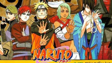 Naruto FC