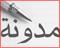 http://i86.servimg.com/u/f86/14/33/47/11/14096710.jpg