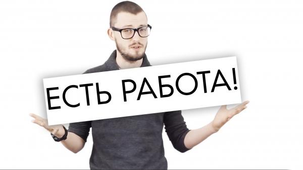 Ярмарка ЛЕНАРА