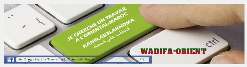 wadifa-orient