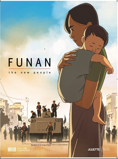 funan-10.jpg