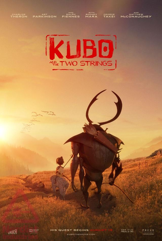 kubo-a12.jpg