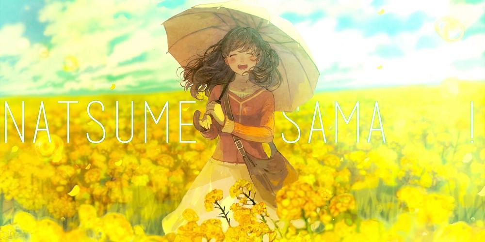 Natsume-sama Fofo