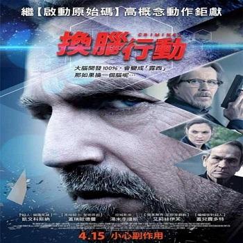 فيلم Criminal 2016 مترجم اتش دي - تى اس