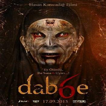 فيلم Dab6e 2015 مترجم دي فى دي