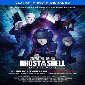 فيلم Ghost In The Shell The New Movie 2015 مترجم بلوراى
