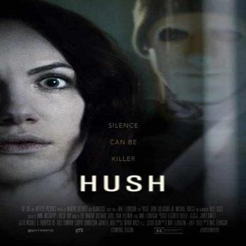 فيلم Hush 2016 مترجم دي فى دي