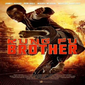 فيلم Kung Fu Brother 2014 مترجم 720p دي فى دي