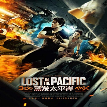 فيلم Lost in the Pacific 2016 مترجم دي فى دي