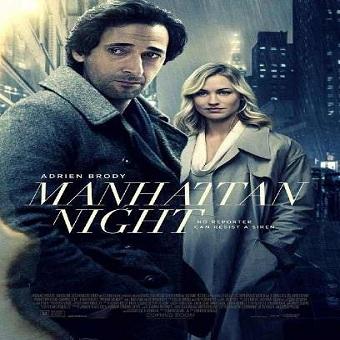 فيلم Manhattan Nocturne 2016 مترجم دي فى دي