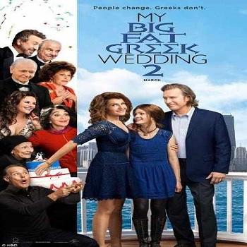 فيلم My Big Fat Greek Wedding 2 2016 مترجم اتش - تى اس