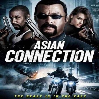 فيلم The Asian Connection 2016 مترجم دي فى دي
