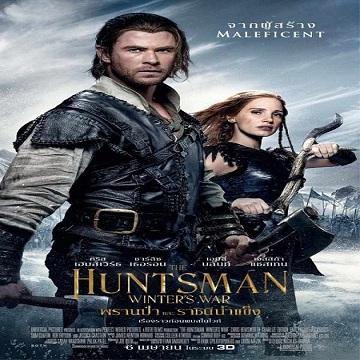 فيلم The Huntsman Winters War 2016 مترجم دي فى دي