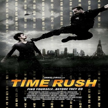 فيلم Time Rush 2016 مترجم دي فى دي