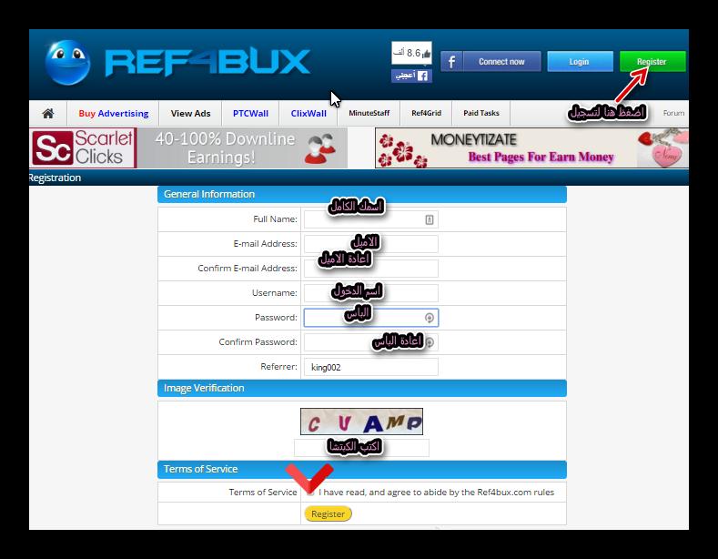 شركة ref4bux ادني 0.1$  دفع asham106.png