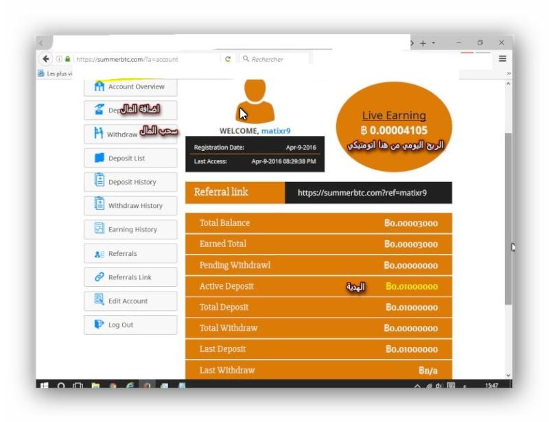 موقع summerbtc للإستثمار البيتكوين هدية ashamp42.jpg