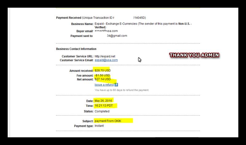 أقوى شركات الربح okik شرح دفع(6) ashamp93.png