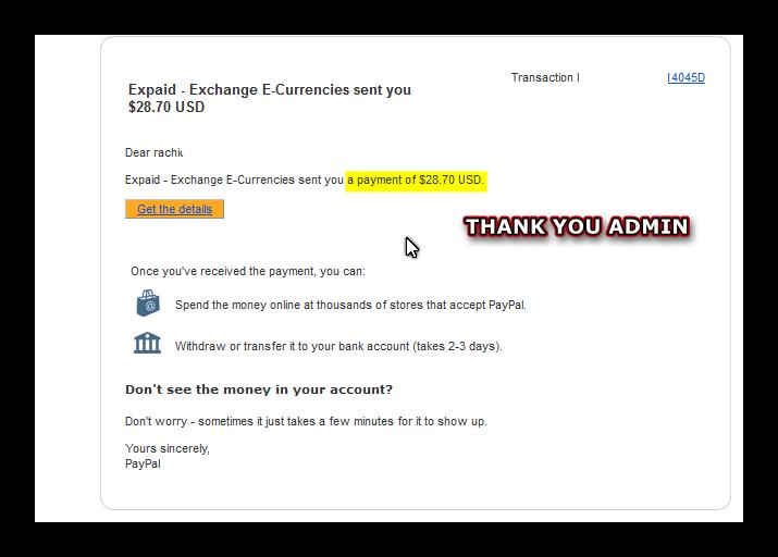 أقوى شركات الربح okik شرح دفع(6) ashamp95.png