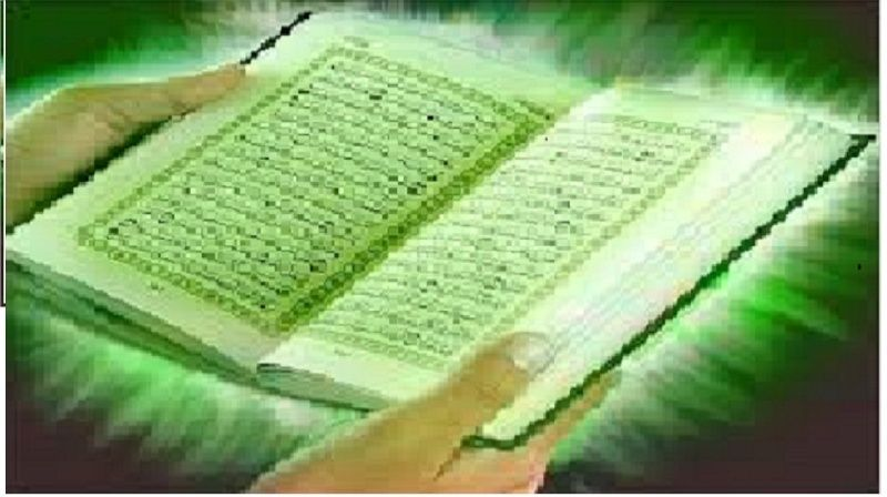 رحلتي مع القرآن : القرآن كتاب الله المسطور.