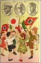 Matériels des pays de l'axe 1939/1945.