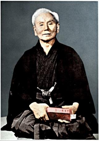USC Karaté Shotokai